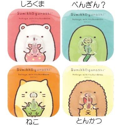 ตะขอแขวนติดกำแพง Sumikko Gurashi (แมว-สีส้ม)