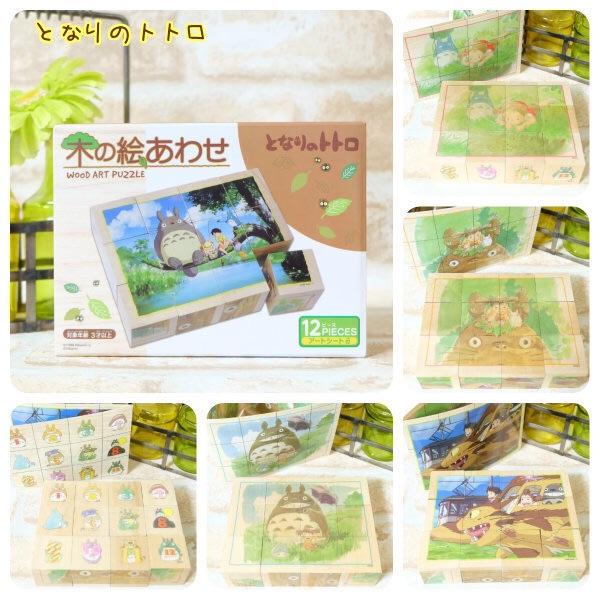บล็อกไม้ My Neighbor Totoro