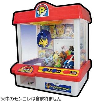 ตู้จับตุ๊กตาขนาดเล็ก Pokemon Catcher
