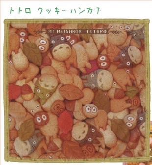 คุกกี้ พร้อมผ้าเช็ดหน้า My Neighbor Totoro