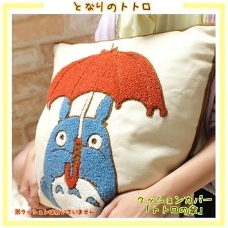 ปลอกหมอน My Neighbor Totoro (โตโตโร่ถือร่ม)