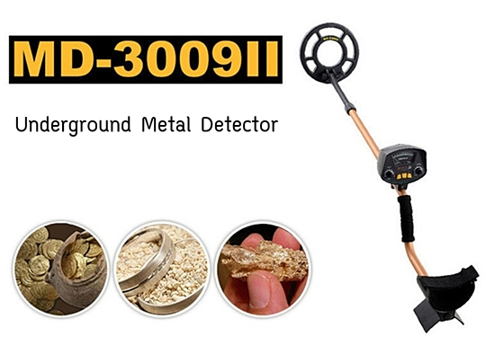 ตรวจโลหะใต้พื้นดิน MD3009ii